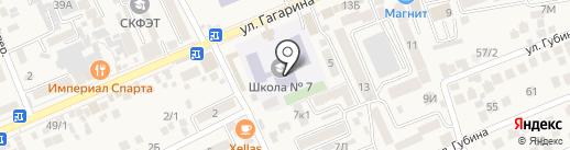 Средняя общеобразовательная школа №7 на карте Ессентукской