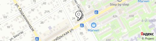 Веселая карусель на карте Ессентуков