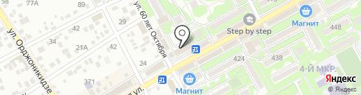 1-й обувной на карте Ессентуков