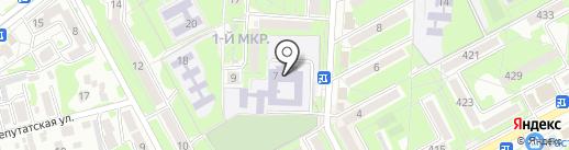 Столовая №1 на карте Ессентуков