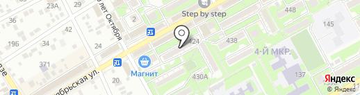 Библиотека №3 на карте Ессентуков