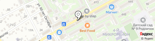 Giros на карте Ессентуков