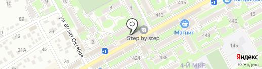 Нега на карте Ессентуков