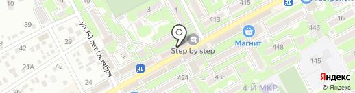 Choupette на карте Ессентуков