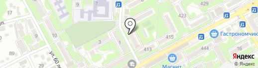 Supstance на карте Ессентуков