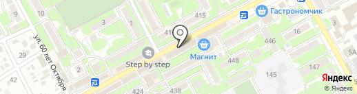 Золушка на карте Ессентуков
