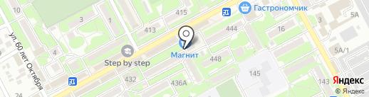 Магазин канцелярских товаров и игрушек на карте Ессентуков