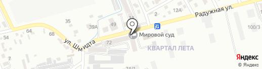 Мировые судьи г. Ессентуки на карте Ессентуков