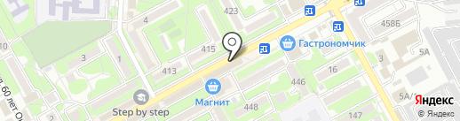 iStore boutique на карте Ессентуков