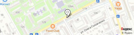Другой мир на карте Ессентуков