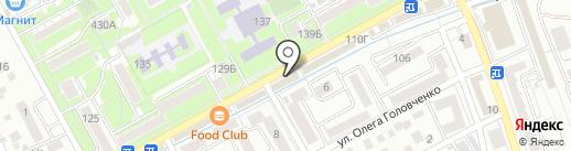 Эстет бар на карте Ессентуков