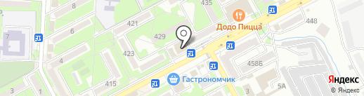 Подаркин Дом на карте Ессентуков