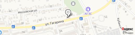 Аптека №1 на карте Ессентукской