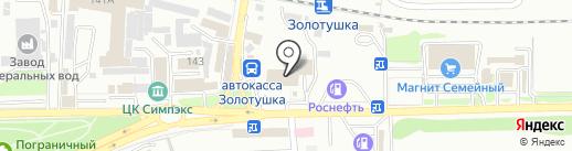 Империя на карте Ессентуков