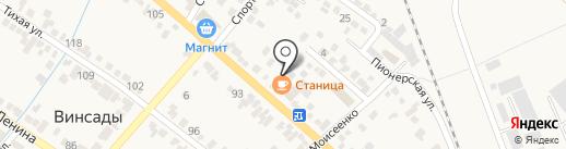 Автомасло на карте Винсад