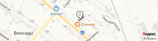 Станица на карте Винсад