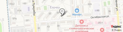 Почтовое отделение №1 на карте Лермонтова