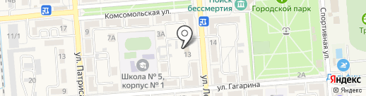 Прокуратура г. Лермонтова на карте Лермонтова