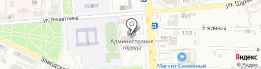 Администрация г. Лермонтова на карте Лермонтова