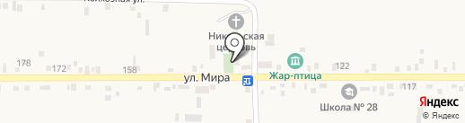 Почтовое отделение на карте Садового