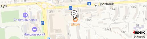 Шарм на карте Лермонтова