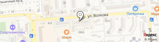 Живой уголок на карте Лермонтова