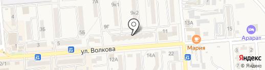 Киоск по продаже бытовой химии на карте Лермонтова