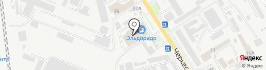 Эльдорадо на карте Пятигорска