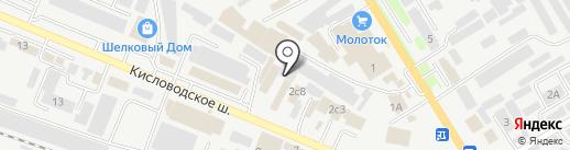 Компания Регион-Тепло на карте Пятигорска