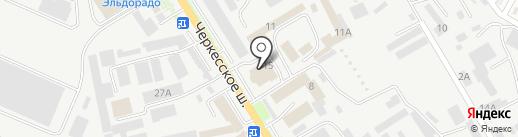 Флора Мебель на карте Пятигорска