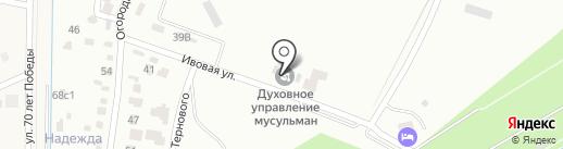 Омега на карте Пятигорска