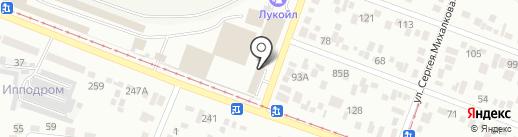 Стоматологическая клиника на карте Пятигорска