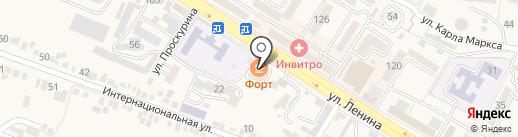 Секонд-хенд на карте Железноводска