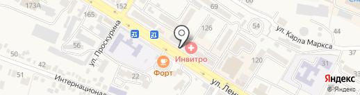 У Леши на карте Железноводска