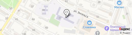 Основная общеобразовательная школа №1 на карте Железноводска