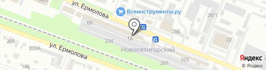 Белорусская косметика на карте Пятигорска