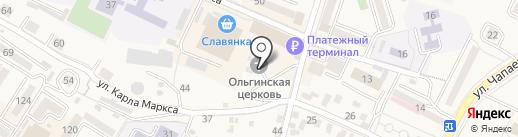 Храм Святой Равноапостольной Великой Княгини Российской Ольги на карте Железноводска