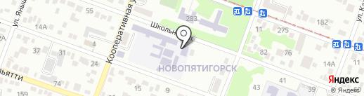 Специальная (коррекционная) общеобразовательная школа-интернат №27 на карте Пятигорска