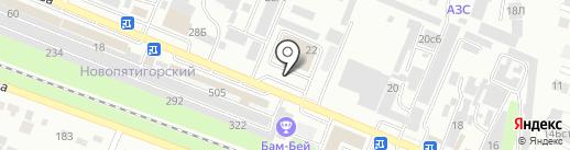 GARCOM на карте Пятигорска