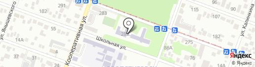Средняя общеобразовательная школа №3 им. А.С. Пушкина на карте Пятигорска