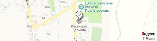 Храм Казанской иконы Божией Матери на карте Юц