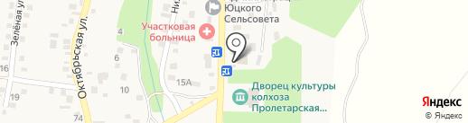 Сбербанк, ПАО на карте Юц