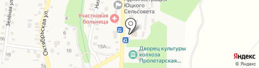 Банкомат, Сбербанк, ПАО на карте Юц