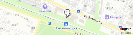 Автомобильное газовое оборудование на карте Пятигорска