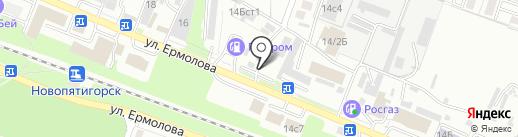 Сервисный центр на карте Пятигорска