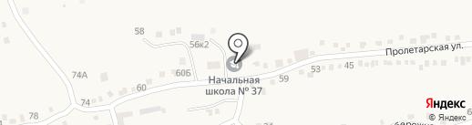 Начальная школа №37 на карте Юц