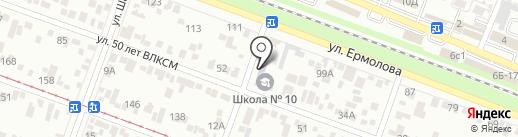Основная общеобразовательная школа №10 на карте Пятигорска