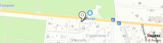 Холодильно-торговое оборудование на карте Пятигорска