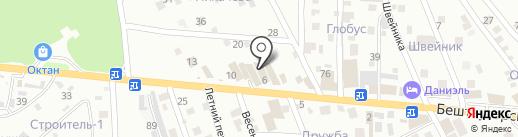 BaltGaz на карте Пятигорска