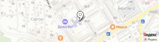 Детский сад №43 на карте Пятигорска
